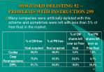 disguised delisting 2 problems with instruction 2993