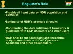 regulator s role