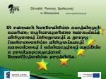 o rodek pomocy spo ecznej w obrazowie www opsobrazow pl5