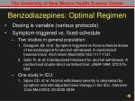 benzodiazepines optimal regimen