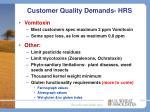 customer quality demands hrs3