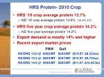 hrs protein 2010 crop