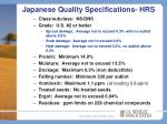 japanese quality specifications hrs
