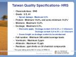 taiwan quality specifications hrs