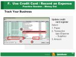 f use credit card record an expense practice session money out1