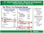 f use credit card record an expense practice session money out2