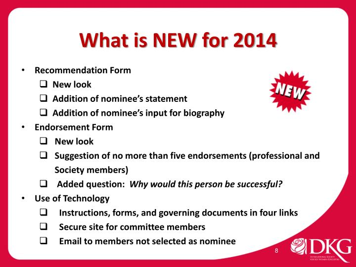 What is NEW for 2014