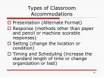types of classroom accommodations