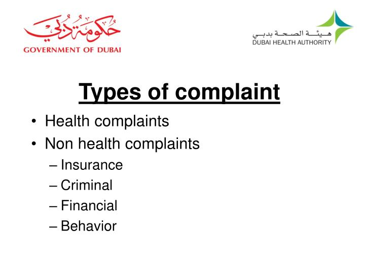 Types of complaint