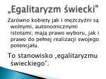 egalitaryzm wiecki1