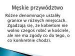 m skie przyw dztwo1