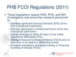 phs fcoi regulations 2011