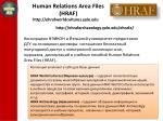 human relations area files hraf