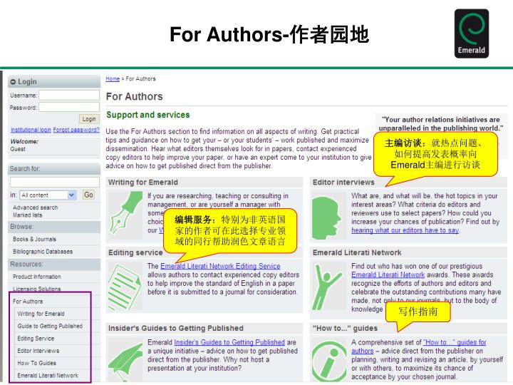 For Authors-