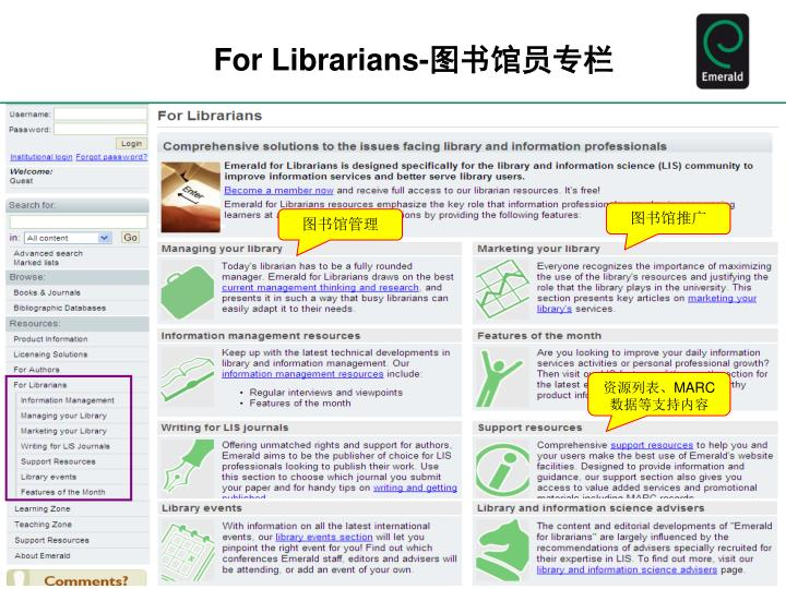 For Librarians-