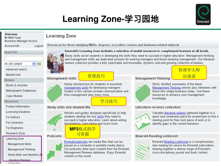 Learning Zone-学习园地