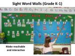 sight word walls grade k 1