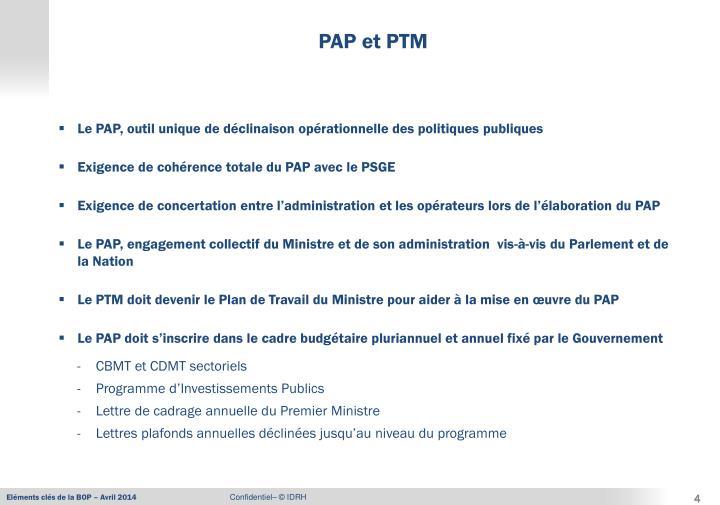 Le PAP, outil unique de déclinaison opérationnelle des politiques publiques