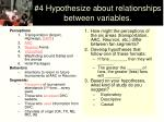4 hypothesize about relationships between variables