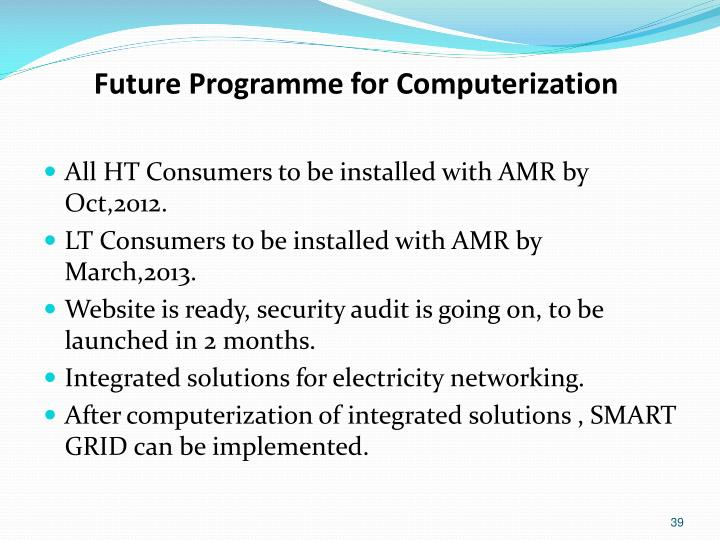 Future Programme for Computerization