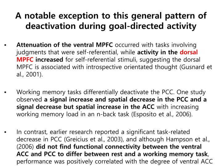 A notable exception to this general pattern of deactivation during goal-directed activity