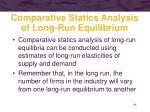comparative statics analysis of long run equilibrium