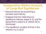 comparative statics analysis of long run equilibrium1
