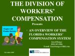 the division of workers compensation presents