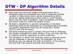 dtw dp algorithm details12