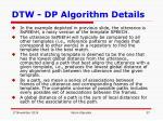 dtw dp algorithm details3