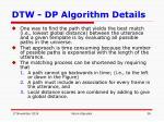 dtw dp algorithm details4