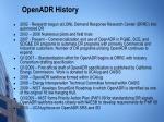 openadr history