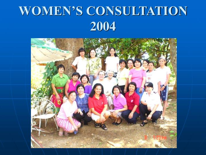 WOMEN'S CONSULTATION
