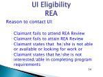 ui eligibility rea