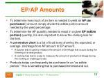 ep ap amounts