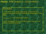 physics 1710 chapter 6 circular motion11