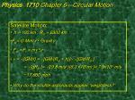 physics 1710 chapter 6 circular motion9