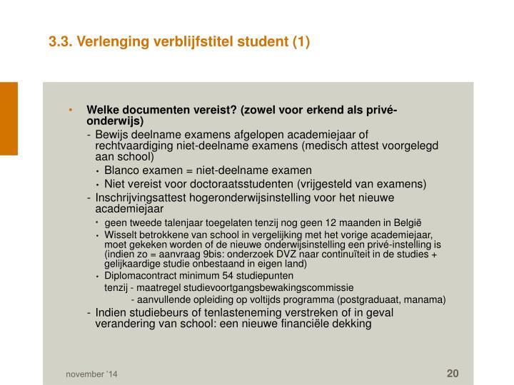 3.3. Verlenging verblijfstitel student (1)