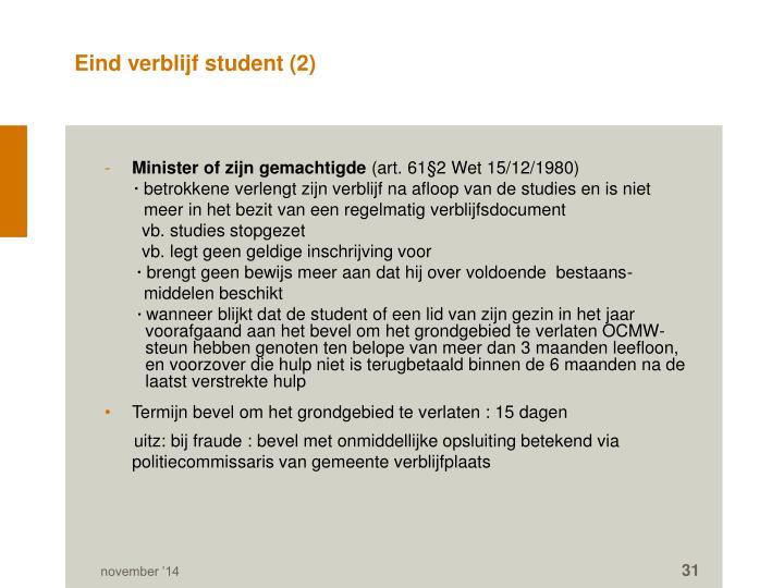 Eind verblijf student (2)
