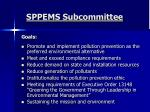 sppems subcommittee1