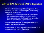 why an epa approved smp is important