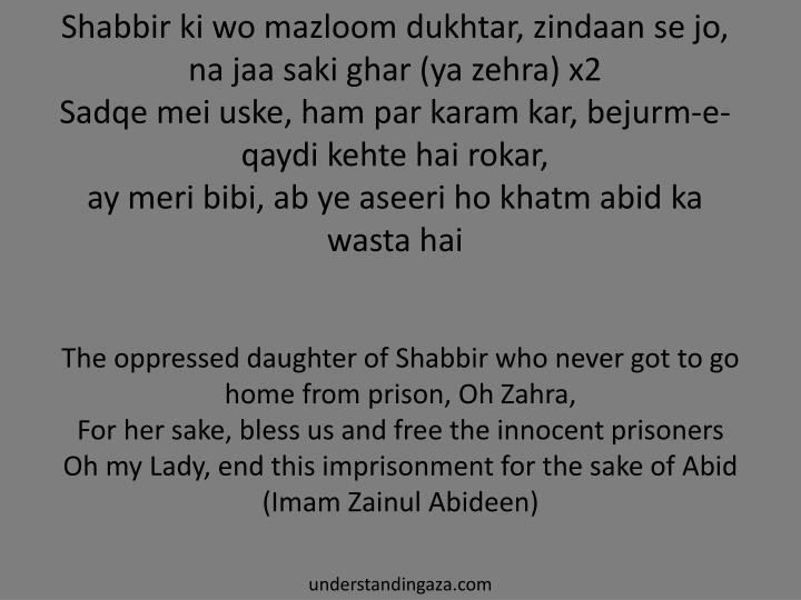Shabbir