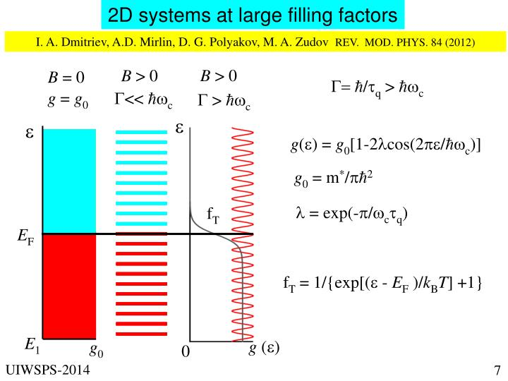 2D systems at large filling factors