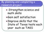by planning and completing a research project