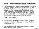 1971 microprocessor invented