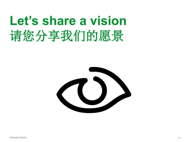 Let's share a vision