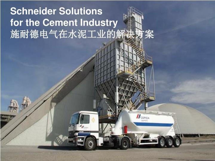 Schneider Solutions