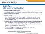 smith case ada and the waiting list3