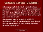 gaze eye contact oculesics