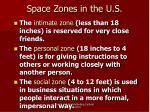 space zones in the u s